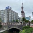 さっぽろテレビ塔(さっぽろテレビとう)は北海道札幌市中央区大通西1丁目の大通公園内にある電波塔である。札幌市の中央にあり、総工費1億7000万円で1957年(昭和32年)に完成し、同年8月24日に開業・電波の発射を開始した。高さ147.2メートル。  #北海道 #タワー巡り #サント船長の写真