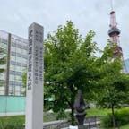 さっぽろテレビ塔(さっぽろテレビとう)  #北海道 #タワー巡り #サント芹沢鴨の写真