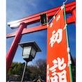 琴平神社 2020/1/3 #神奈川