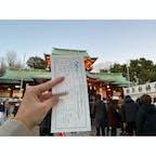#富岡八幡宮