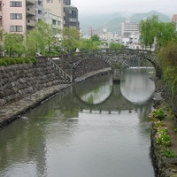 長崎 眼鏡橋  眼鏡橋は『日本橋』『錦帯橋』と並び日本三名橋に数えられます。  #全国橋巡り #サント芹沢鴨の写真