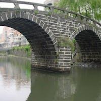 長崎 眼鏡橋  17世紀、長崎の町並みは拡大され護岸を構築し、ほぼ現在の中島川が形づくられました。このころは、キリスト教禁教の時代であり、唐文化の導入により興福寺などの仏寺が次々と建立されました。  #全国橋巡り #サント芹沢鴨の写真