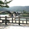 錦帯橋(きんたいきょう)は、山口県岩国市の錦川に架橋された、木造のアーチ橋である。  #全国橋巡り #サント船長の写真 #岩国市