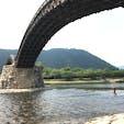 錦帯橋(きんたいきょう)  錦帯橋は1673年(延宝元年)に、岩国藩主吉川広嘉によって建造されたものである。  #全国橋巡り #サント船長の写真 #岩国市