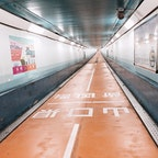 山口県の関門トンネル