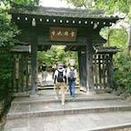 嵐山 in 京都! 常寂光寺の新緑は気持ちがいいです😃 秋は紅葉狩りが楽しめます🍁