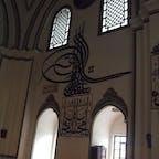 ウル・ジャーミイの壁に書かれた装飾文字 多分スルタンのどなたかの花押(建立したバヤズィト1世?) と思うが、ご存知の方教えて下さい。