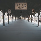 2020.9.23 福岡一人旅  門司港駅