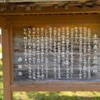 土方歳三の最期の地 新撰組副長の土方歳三が榎本武揚率いる旧幕府軍に合流して箱館に入ったのが、1868(明治元)年のこと。 翌年の旧暦5月11日(現在の暦で6月20日)、新政府軍による箱館総攻撃の日に戦死しました。 土方が銃弾に倒れたといわれる場所のうちのひとつ、一本木関門跡に、土方歳三最期の地碑が建っています。 しかし、土方歳三が此処で戦死したと言う証拠は何一つ有りません、此の石碑は有志とか新選組好きが、勝手に立てた物です。  #サント船長の写真 #歴史的人物の終焉地
