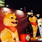 嘉義のランタンフェスティバルにて 戌年ランタン 日本ブース