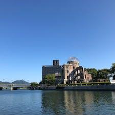 世界遺産 広島平和記念碑(原爆ドーム)