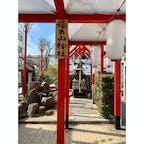 福山 福山神社