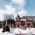 北海道の道庁