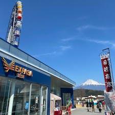 2021年2月28日(日) 約4ヶ月ぶりに故郷、福島へ🚗💨 途中、休憩で富士川SAへ! 前回は夜で富士山が見れませんでしたが、 今回は立派な富士山が見れました🗻  #EXPASA富士川 #富士川SA(上り) #東名高速道路  #富士山 #観覧車 #静岡 #最高の眺め