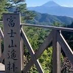 . 昇仙峡 すっきり晴れたこの日は 富士山が綺麗に見られました🗻