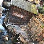 #湯の峰温泉 #つぼ湯 #世界遺産 #和歌山県