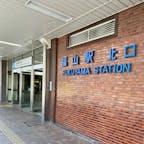 仕事で福山に来ました。