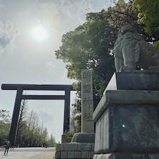 靖国神社⛩  入り口から迫力に圧倒された…!! 桜に癒されながら参拝。