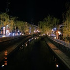 📍城崎温泉 / 兵庫県 豊岡市  ずっと行ってみたかった城崎温泉♨️ 7つの有名な温泉すべてコンプリートしてきました 🌿🤍  さくらも咲いててこの季節に行って正解!🌸