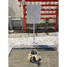 大宮駅西口の庚申神社に行きました  この石をさわりながら悩みごとを念じると、悩みごとを地下に閉じ込めてくれます