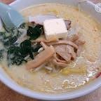 青森 味の札幌大西 一度は食べてほしい味噌カレー牛乳ラーメン 行列できます