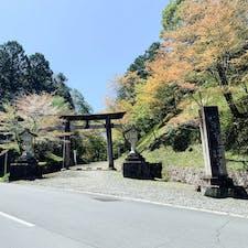 奈良県吉野神宮