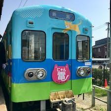 にゃん電(^^) 西鉄新宮駅に到着して、すぐに撮影。