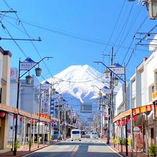 富士山 ほんちょう2丁目商店街 富士吉田 富士山駅