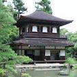 銀閣寺 (慈照寺じしようじ) 正式名称を東山慈照寺といい、相国寺の塔頭寺院の一つ。名の由来は金閣寺に対し、銀閣寺と称せられることとなった。 世界遺産です。  #サント船長の写真 #京都   #三大閣 #世界遺産