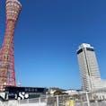 神戸  天気がいい日は特に最高!
