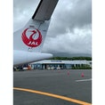 屋久島空港。  屋久島へ行くには、鹿児島、福岡、大阪空港から直接行ける。 福岡からは1時間強で到着する。意外に便利。