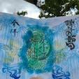 別小江神社、期間限定の今月の御朱印です。 青がメインの素敵な御朱印です。