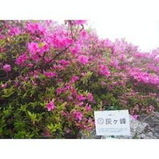 広島 灰ヶ峰
