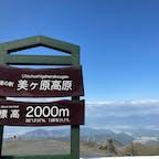 2021.5.9 標高2000mはまだちょっと寒い