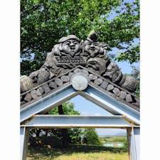 安田瓦ロード  コロナで県外に旅行に行けないので 地元探索中