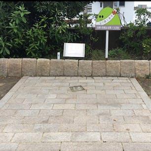 天保山 此処が山頂ですね。  標高4.53メートルの天保山(てんぽうざん)は「日本一低い山」として大阪人にはよく知られる。  #サント船長の写真 #大阪六低山