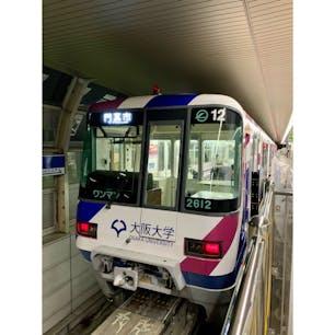 大阪モノレール 千里中央駅  大阪大学のボディ広告。