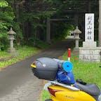 利尻神社 2020年7月27日かな? 京都からバイクで🛵 真夏の日本ですが、利尻島は夏でもメチャ寒いですね😨 神社仏閣巡りは大好きで、良く参拝しますが、此の利尻神社は私が参拝した神社では離島では日本の一番北の神社ですね😄  京都の神社仏閣とは建て方が随分と違いますが、極寒の地の神社です。  #サント船長の写真 #全国神社仏閣巡り
