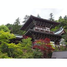 広島 大聖院