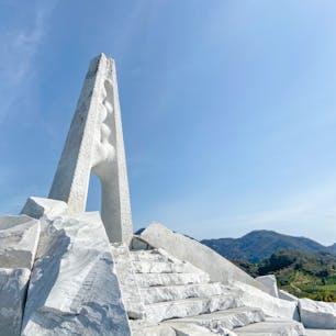 広島県  未来心の丘