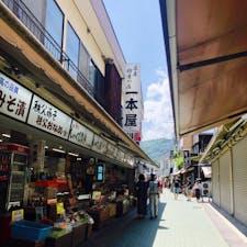 長瀞商店街