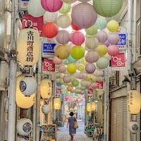 〰️Kyoto🇯🇵〰️ #古川町商店街