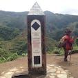 フィリピン バナウエー  棚田が一望出来る展望台  #サント船長の写真 #フィリピン #フィリピン世界遺産