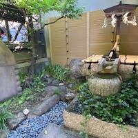 菅原院天満宮神社 菅原道真が産まれた時、此の井戸の水で生湯を使われた。 と言う事は道真さん産まれた屋敷と言う事ですね、  #サント船長の写真 #京都 #サントの歴史的遺産