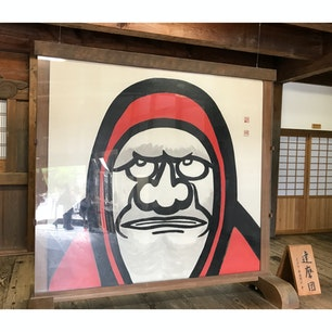 京都 天龍寺 お庭が素晴らしく良かったです。