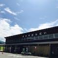 福島 道の駅ばんだい