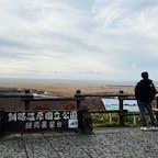 初めての釧路湿原 2020/11/1