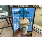 #14#KANAGAWA #47jimotofrappuccino #武蔵小杉北口店