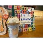 #14#KANAGAWA