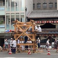 祇園祭り 「組み立て」 月鉾 (一日目) 京都の夏は祇園祭りで始まり、8月16日の大文字の送り火で終わると言われて居ます。 京都の夏はフィリピンより暑く、冬は北海道より、寒く感じます。   #サント船長の写真 #祇園祭り #京都